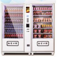 China Hawthorn Coil Healthy Food Vending Machine , Snack Credit Card Vending Machines on sale