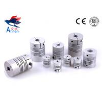 Buy cheap Flexible beam coupling encoder coupling high quality aluminium product