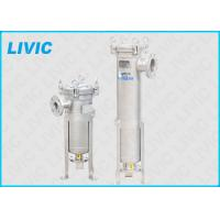 Buy cheap Sealing Carbon Water Filter For Pulp , Stainless Steel Water Filter SGS product