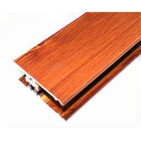 Buy cheap Wood Grain Powder Coating Aluminium Profiles Length Customized For Building product