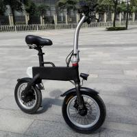 Buy cheap Black Rear Wheel Portable Electric Bike To Transporter Indoor And Ourdoor from wholesalers