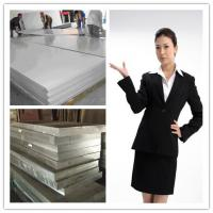 Buy cheap Haute feuille en aluminium mince réfléchie 3003 5005 6061 7050 8006 0.20mm - 320mm product