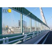 Buy cheap H Shaped Steel Highway Noise Barrier Corrosion Resistance Sound Insulation product