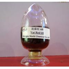 Buy cheap Eco Friendly Indigo Vat Dye Red 13 Red 6B CDP Eco Friendly Fabric Dye Powder from wholesalers