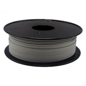 Buy cheap Food Contact Grade ABS PLA 1.75 mm 3D Printer Filament 1kg product