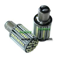 Buy cheap AUDI canbus  96pcs 3020SMD  Error Free LED Bulbs highest bright 1156/1157 product