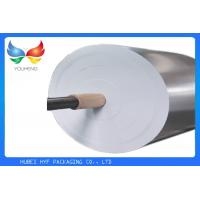Buy cheap 69gsm Wet Strength Silver Vacuum Metallized Paper For Beer Bottle Labels product