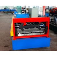 Buy cheap Automatical Steel Roof Panel Roll Forming Machine Use Cr12 Cutting Blade by Japan Panasonic PLC Control product