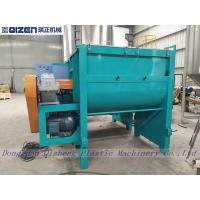 Buy cheap Customized Oil Heating Resin Mixer Machine , Self - Friction Plastic Mixture Machine product