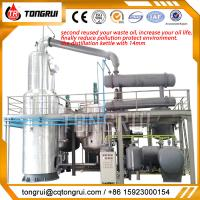 Buy cheap High-efficiency used Car Oil Distillation Refinery Machine/ Waste Engine Oil Recycling Distillation Plant product