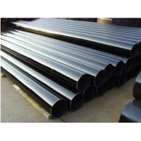 Buy cheap Large Diameter Round Steel Tubing , ASTM A53 ERW Steel Pipe API Standard product