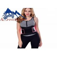 Buy cheap Colored Waist Support Belt Sports Protective Gear Belt Waist Training Corsets from wholesalers