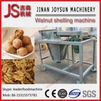 Buy cheap Single-Phase Motor Small Peanut Sheller Machine With Steel Plate delivery packaging machine steel product
