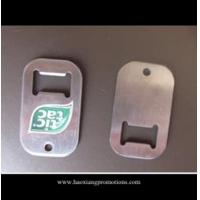 Buy cheap Professional manufacturer supplier compact low price blank metal bottle opener tag product