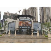 Buy cheap HD P8 Large Commercial LED Screens Full Color Advertising product