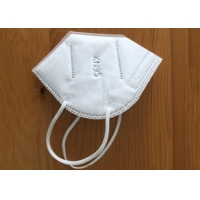 Buy cheap GB2626-2006 Disposable Nonwoven KN95 Respirator Earloop Mask product