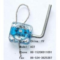 Buy cheap  Instrument special seal product