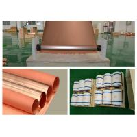 Buy cheap Electrolytic Ultra Thin Copper Foil Low Profile 99.8% Purity None Pinholes product