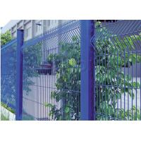 Buy cheap Metal Welded Mesh Security Fencing Galvanized Wire For Railway / Road product
