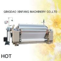 Buy cheap High performance water jet loom for weaving machine product