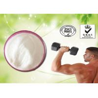 Buy cheap Raw Steroids Testosterone undecanoate CAS NO.5949-44-0 for Bodybuilding product