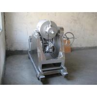 Buy cheap corn wheat rice large airflow puff machine from wholesalers