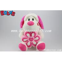 Buy cheap Lovely Cute Sitting Plush Dog Toy With Pink Flower Pillow product