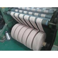 Buy cheap Custom Compact Mosquito Net Fabric , PET / SPANDEX Insect Mesh Mosquito Vehicle Net product