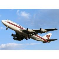 Buy cheap International Reliable Air Freight Shipping Forwarder Forwarding Services / Shipping Rates product