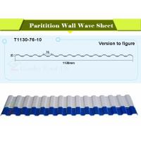 Buy cheap Plastic PVC Wall Board For Farming Wall Corrugated Weather Board product