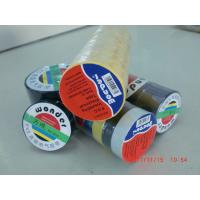 Buy cheap Glossy Rubber Based Adhesive PVC Electrical Tape Black / Red / Green Shiny Film product