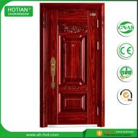 Buy cheap 2016 best sale steel safety door popular for south america market latest main gate designs product
