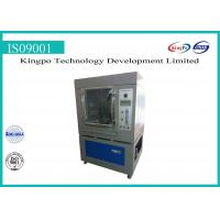 Buy cheap IP5X IP6X Sand And Dust Test Chamber , Dust Measurement Equipment Multi Function from wholesalers