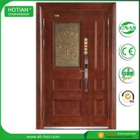 Buy cheap China top suppliers house residential steel security door single door for hotel main entrance product