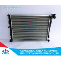 Buy cheap Best Water Cooled Hyundai Radiator For KIA FORTE'07-  MT  PA600*438*16/26mm product