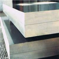 Buy cheap Alloy 5052 5083 6061 O-H112 Aluminum Sheet Metal 2.0mm - 50mm for Aircraft , Automobile product