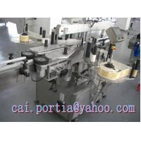 front and back label pasting machine