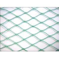 Buy cheap Agricultural Diamond Anti Bird Netting For Protecting Crop And Flower product