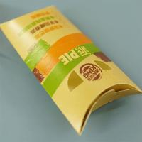 Buy cheap Lightweight Food Packaging Paper Box ECO Friendly Disposable Food Grade product