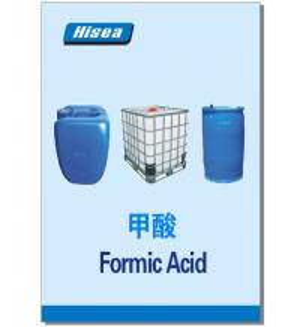 China Formic Acid (CH2O2) 85%Min-Qingdao Hiseachem on sale