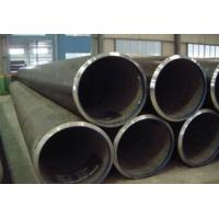 Buy cheap GR . 2 3LPE LSAW Galvanized Carbon Steel Pipe Standard ASTM A252 Thickness 2 - 80 Mm product