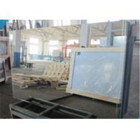 Buy cheap 3mm-6mm Aluminium Coated Decorative Mirror Glass with CE & ISO9001 product