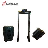 Buy cheap LCD Display Arched Metal Detector Outdoor Security System Sound / Led Alarm product