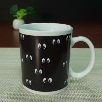 China Square mug smile face heat sensitive color changing mugs 11 oz wholesale