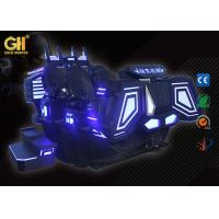 Buy cheap Electronic Game Virtual Reality 9D Simulator For Amusement Center product