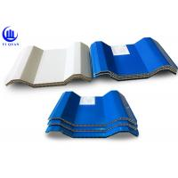 Buy cheap Hollow Style ASA double wall plastic sheet Durable Form 10mm product
