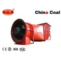 Buy cheap Mine Fan Industrial Ventilation Equipment for Coal Warehouse Ventilating Fans Low Noise product