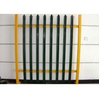 Buy cheap Professional Security Metal Palisade Fencing W / D Section With 2.0mm-3.5mm Thickness product