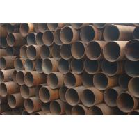 Buy cheap galvanized steel water pipe specification product