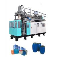 China Servo Motor High Speed Plastic Blow Molding Machine For Water Tank Strong Clamping Force on sale